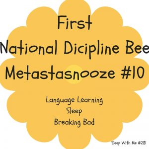 NationalDicipline Bee