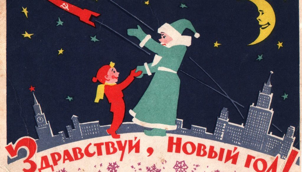 soviet-union-greeting-card-with-child-and-santa-claus-happy-new-year-1970